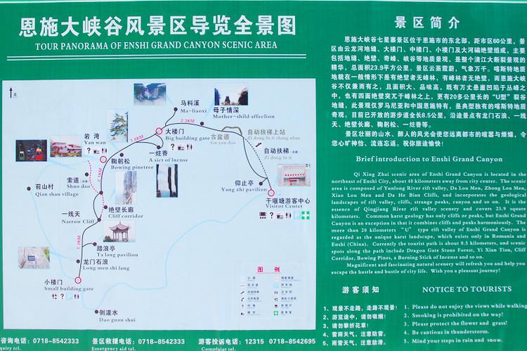 Enshi Grand Canyon Cliffwalk HighestBridgescom - Enshi map