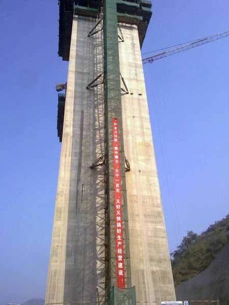 File:Beipanjiang2013Construction.jpg
