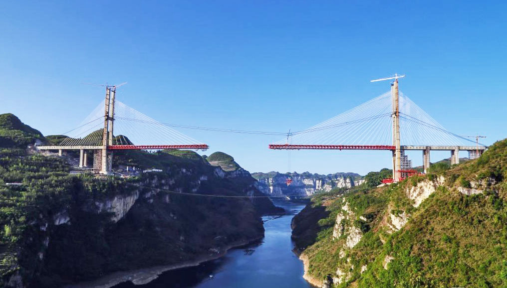 Image result for Yachi Bridge